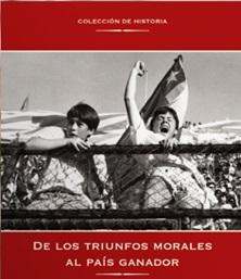 """Presentación del libro """"De los triunfos morales al país ganador. Historia de la selección chilena de fútbol durante la dictadura militar (1973-1989)"""""""