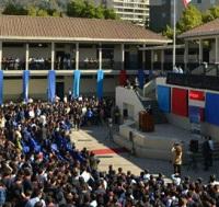 Coloquios de Educación 2017. Liderazgo escolar y conflictos socioeducativos.  Un estudio exploratorio en liceos públicos chilenos