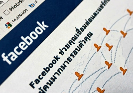 """Primer conversatorio sobre el derecho de los mercados digitales""""facebook y sus amigos: ¿entre ángeles y demonios? la protección de los datos personales en los ambientes digitales"""""""