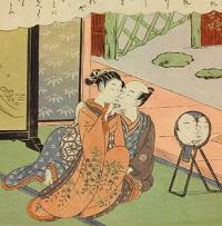 Ciclo de cine «Lo que Japón enseña sobre psicoanálisis»