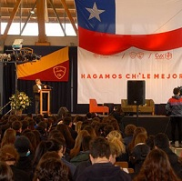 Seminario Alberto Hurtado