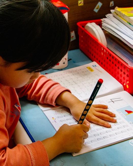 Derecho a la educación y libertad de enseñanza